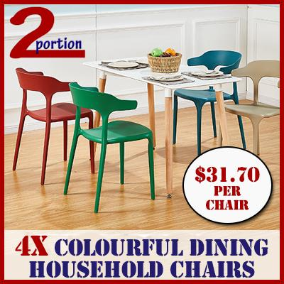 $31.70 PER CHAIR ! 4x HOUSEHOLD STACKABLE DINING MATTE CHAIR / COMPUTER GAMING TABLE / LIVING ROOM