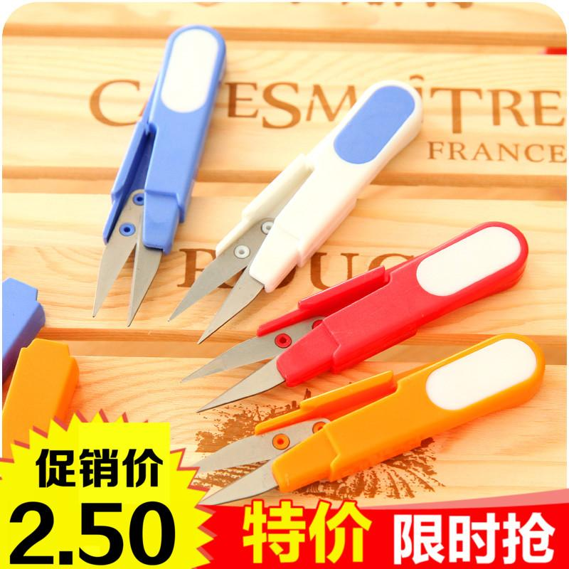 Scissors Needle And Thread Tailor xiao jian zi Household U-Shaped with Lid Scissors Portable Fishing Line Scissors Stainless Steel Small Nail-scissor