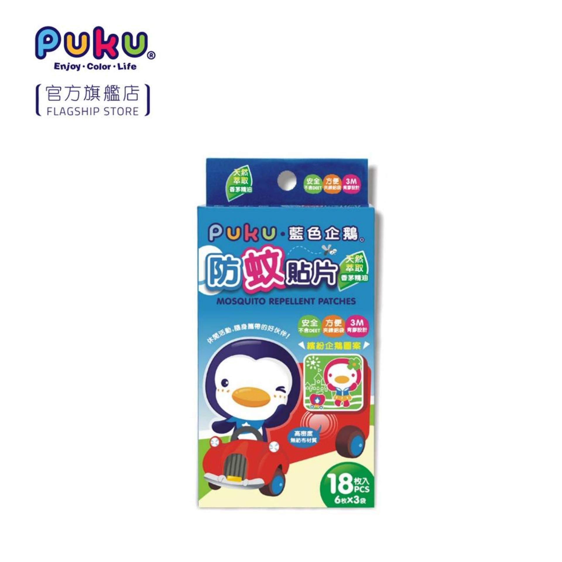 Puku Mosquito Repellent Patches 18pcs By Puku Official Store.
