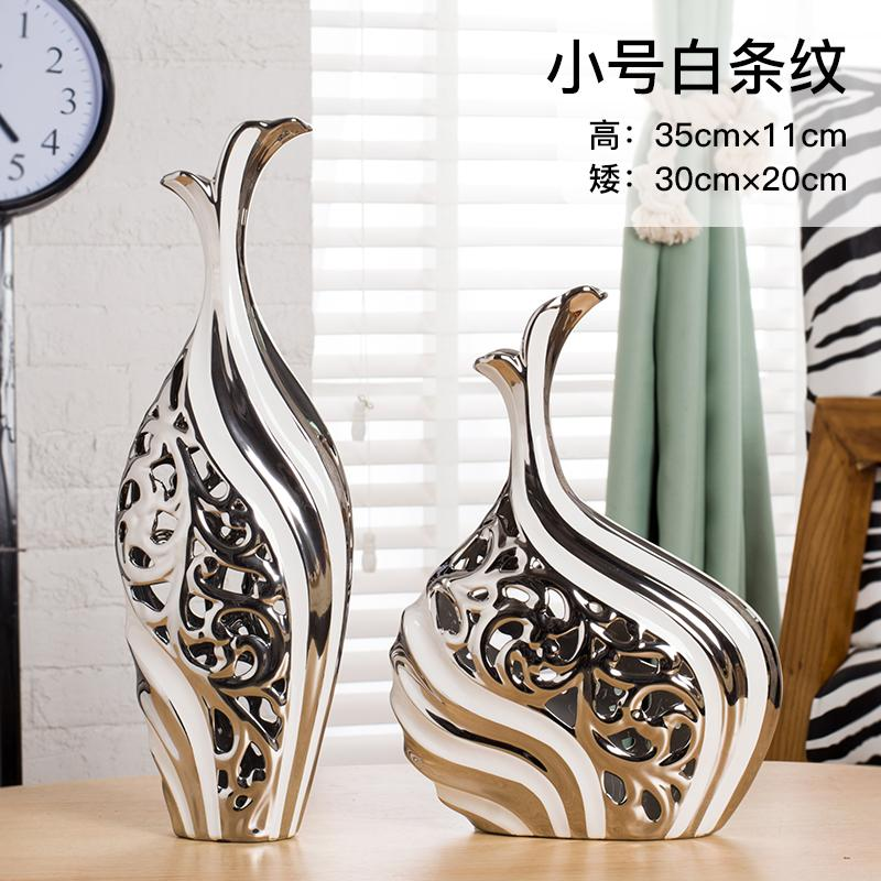 Creative Living Room Home Ceramic Crafts Ornament Jingdezhen Porcelain Decoration Vase Wine Cabinet Decorations Small Ornament