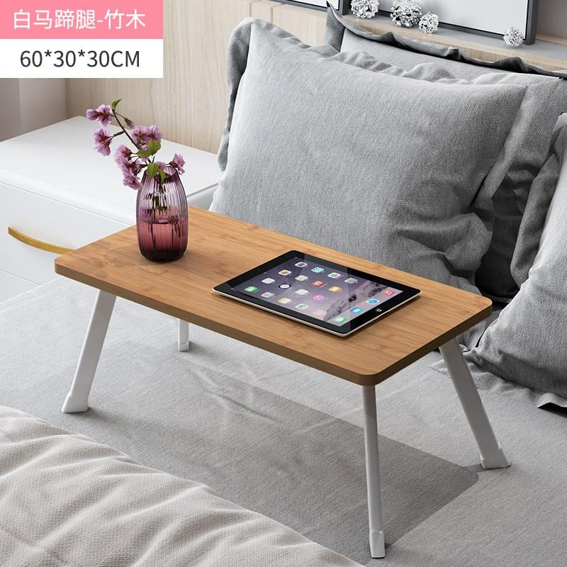 Lazy white simple mini dormitory Kang table little desk