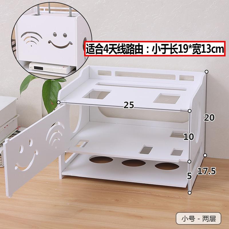 WiFi Storage Box Wireless Router Storage Box Cable Box Cat Power Strip Wire Power Strip Set Top Box Zhi Wu Jia Zi