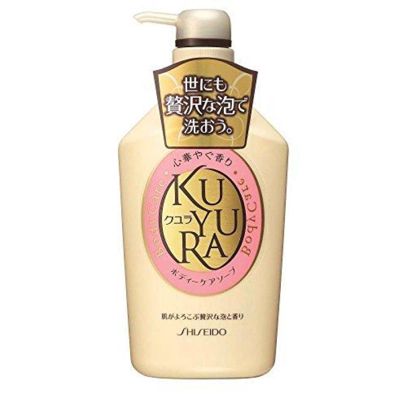 Buy SHISEIDO Kuyura Moist Body Soap Floral Fragrance (550ml) Singapore