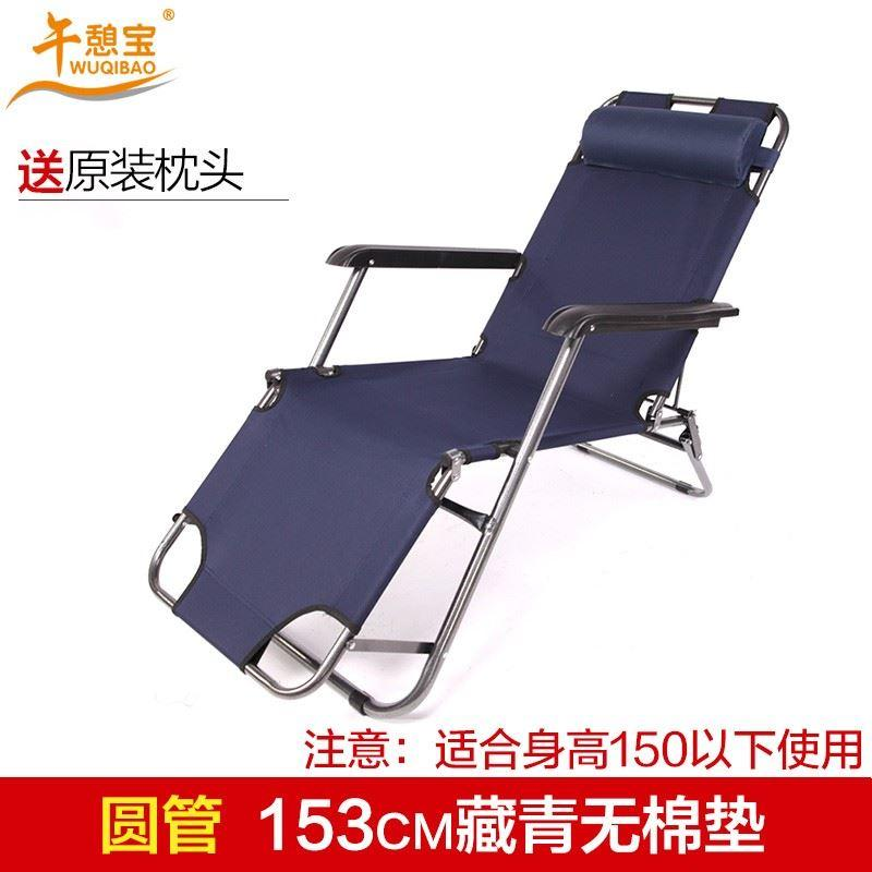 Foldable Bed Chair Dual Purpose Office Single Person wu xiu chuang Snap Chair Summer Easy to March Rest Loungers