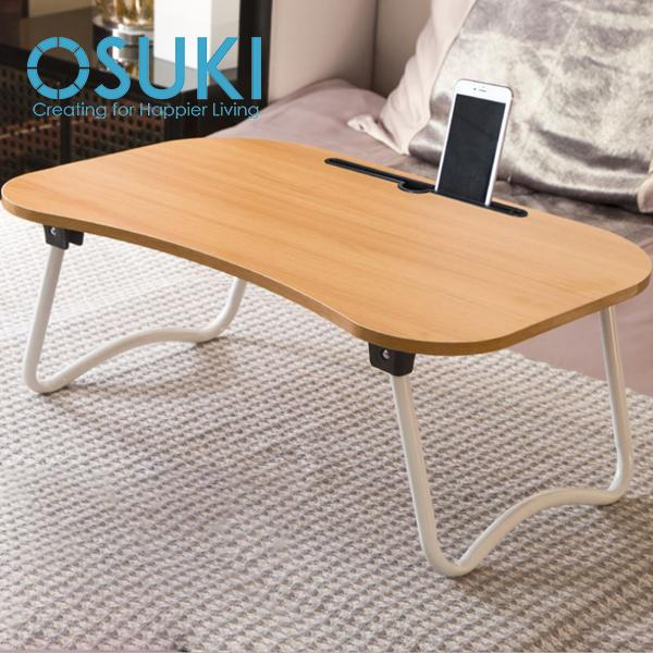 OSUKI Portable Foldable Laptop Table with Device Holder