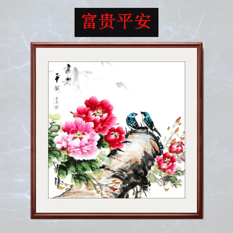 Hand-painted peony Chinese painting decoration