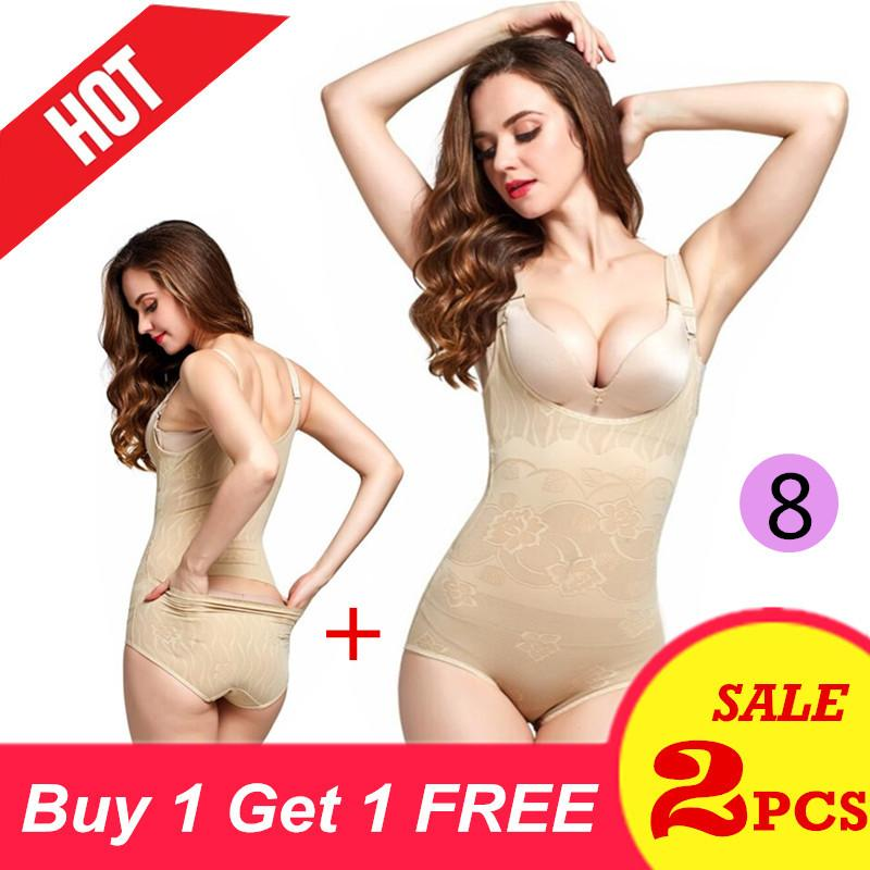Who Sells 2 Pcs Women Ultraslim Corset Body Shapewear Open Bust Shaper Firm Control Shape Wear Full Body Suit Postpartum Recovery Slimming Underwear Corset Girdle Bodysuits (8) Intl Cheap