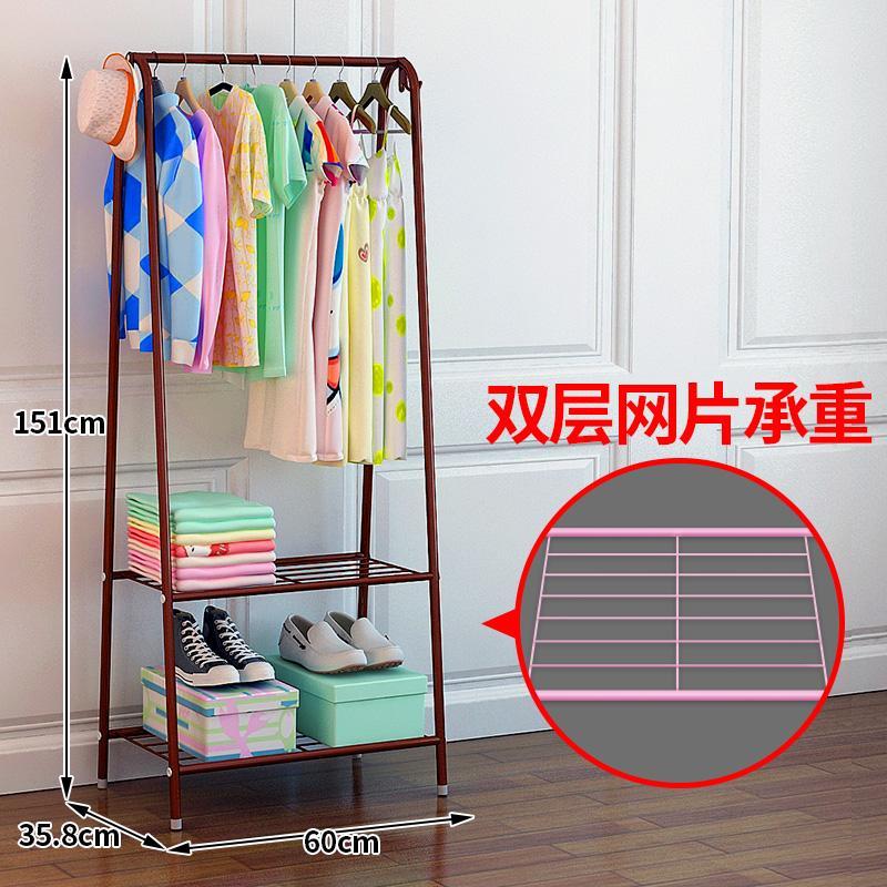 Simple simple bedroom single gua bao jia coat rack