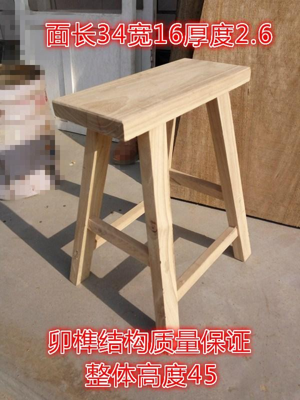 Kailong Solid Wood Bench High Stool Bar Counter A Pew And Household High Stool Bar Stool With Can Zhuo Deng Low Stool Wooden Stool Cabinet Singapore