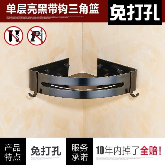 stainless steel bathroom shelf no drilling holes, toilet, tripod, toilet, kitchen, basket, bathroom accessories.