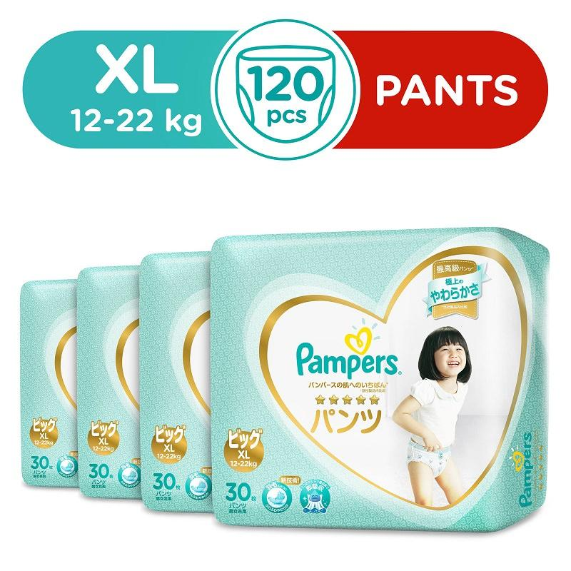 Sale New Packaging Pampers Premium Silk Pant Xl30S X 4 Packs 12 22Kg Japan Version On Singapore
