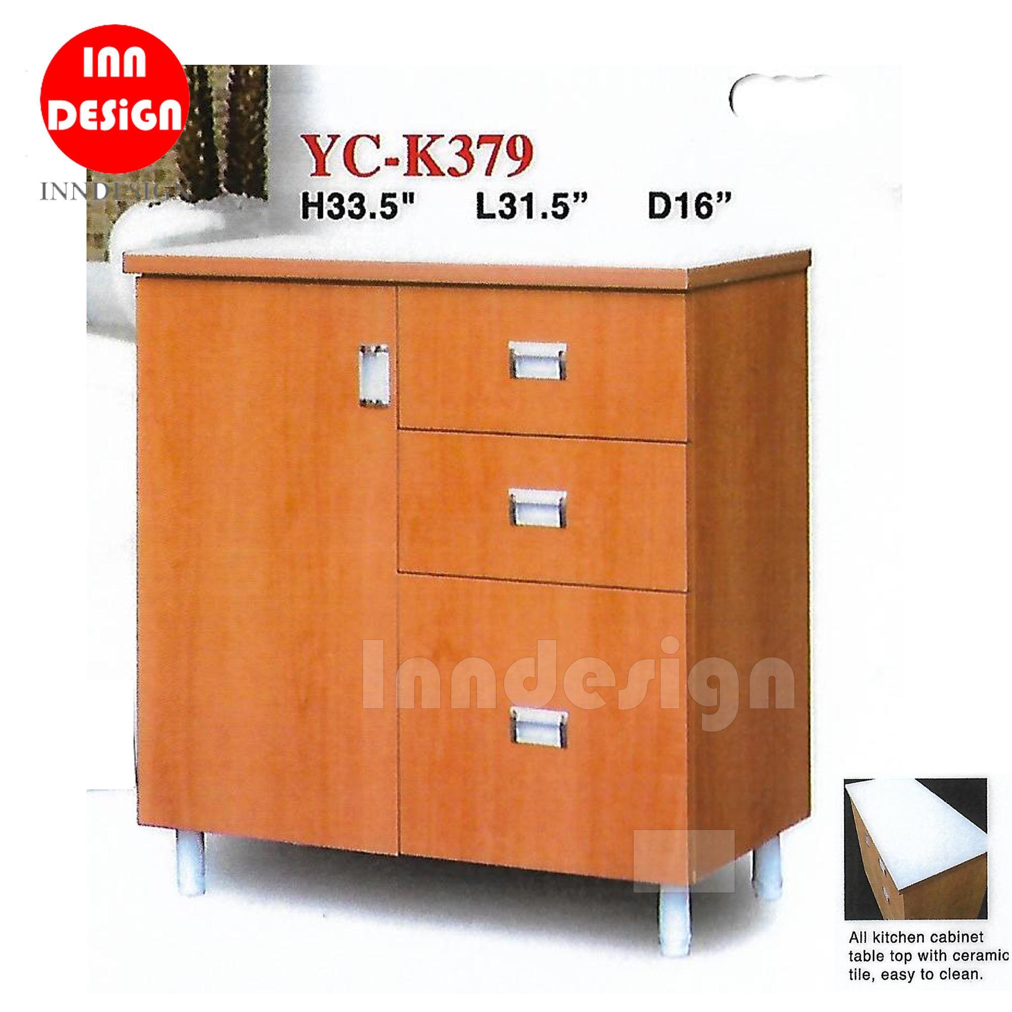 Kiel Kitchen Cabinet