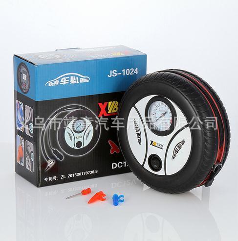 Car Air Pump Tire Pump Automobile Air Pump Vehicle Air Pump With Fuse 0.8 By Taobao Collection.