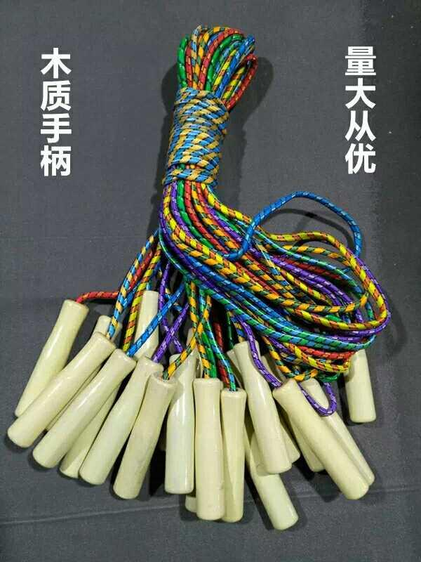 Children Jump Rope Young Student's Game Training Jump Rope Wooden Handle Weaving Jump Rope School Only Jump Rope
