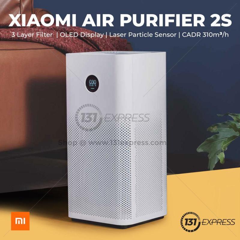 Xiaomi MiJia Air Purifier 2S Singapore