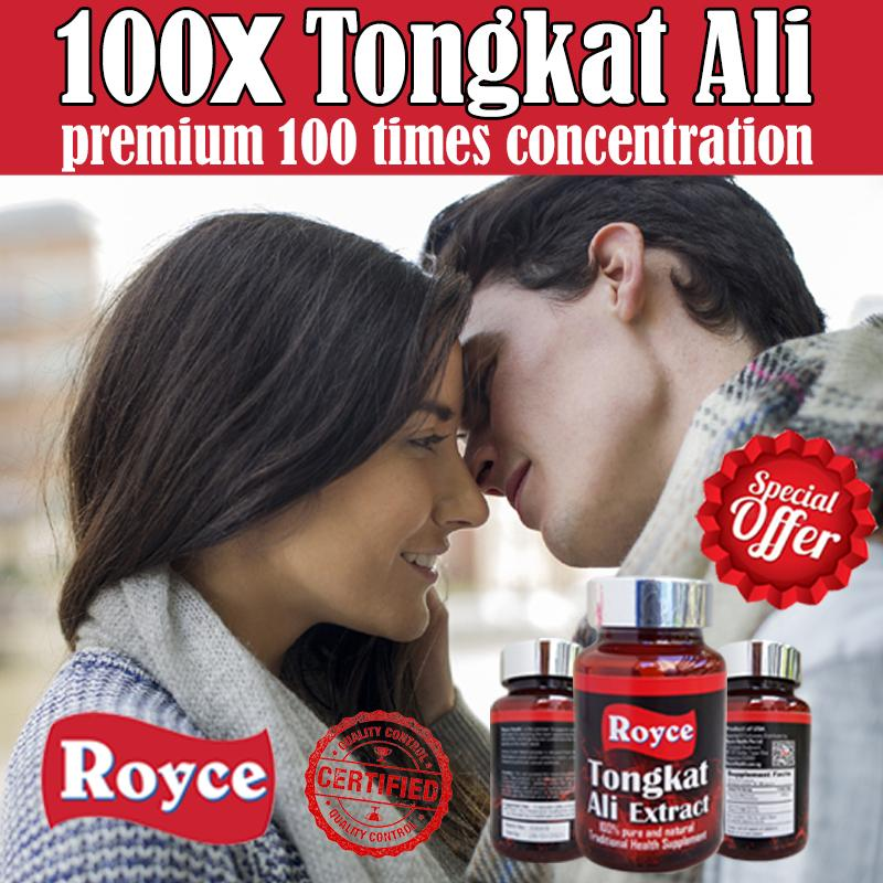 Tongkat Ali Premium Formula - 100 Times Better Pure And Natural Testosterone Booster (60 Capsules) By Royce Health.