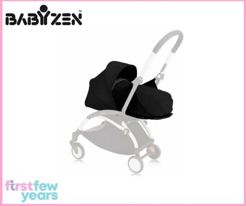 Babyzen Yoyo+ Newborn Nest Singapore