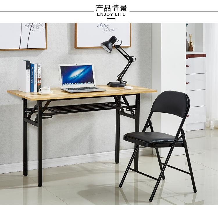 Folding Table For Tuition