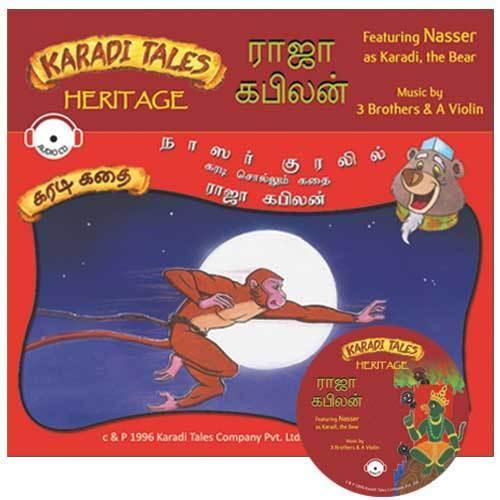 Raja Kabilan (Tamil) Audio Books Age_3+ ISBN: 9788186838662