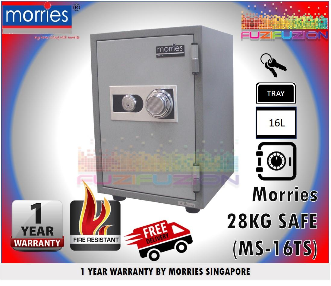 Morries Fire Resistant Safe Box MS-16TS