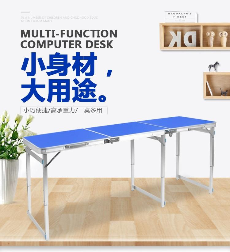 [SG Seller] High Quality Outdoor aluminum folding tables and chairs booth/picnic camping table light portable table sets