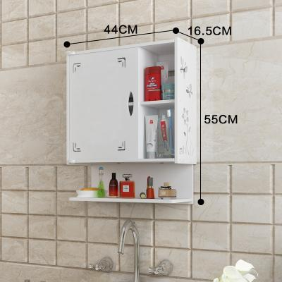 Bathroom Storage Shelf-Free Punched Toilet Suction Tool Wall On The Bathroom Wall Hangers Mirrored Bathroom Storage Rack By Taobao Collection.