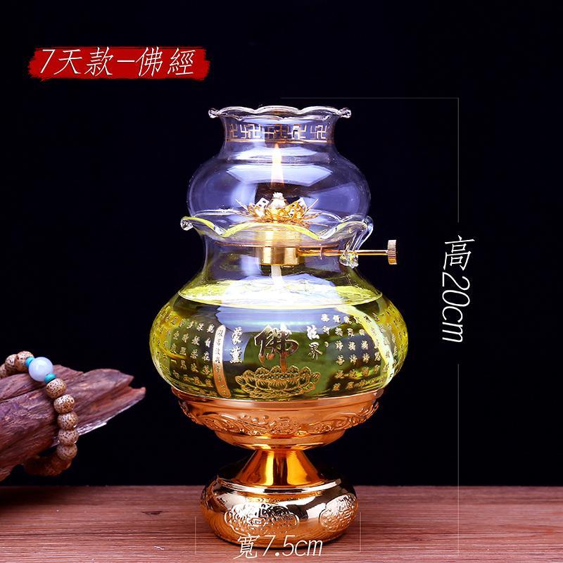 Buddhist Offering Butter Lamp Holder Oil Lamp Ever-birght Lamp Buddha Lamp Lotus Lamp Buddhist Offering Ever-birght Lamp Buddha Lamp Household