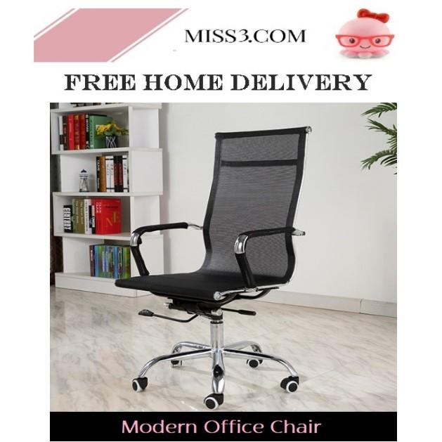 Premium Mesh High Back Office Chair