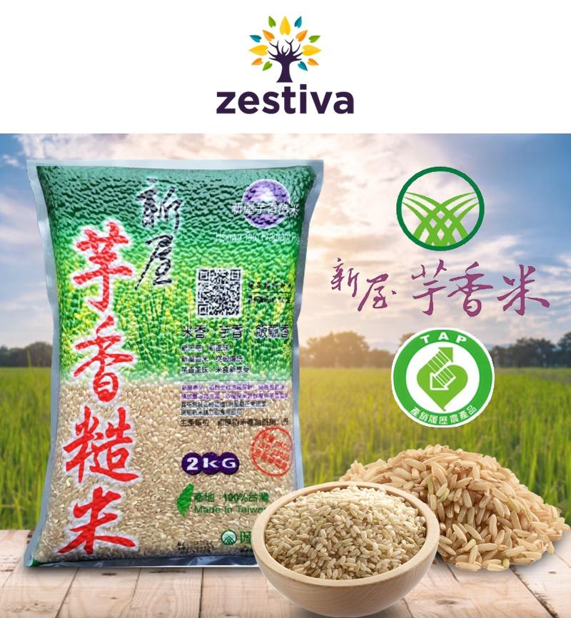 2kg Premium Healthy Taro Fragrance Brown Rice By Zestiva.
