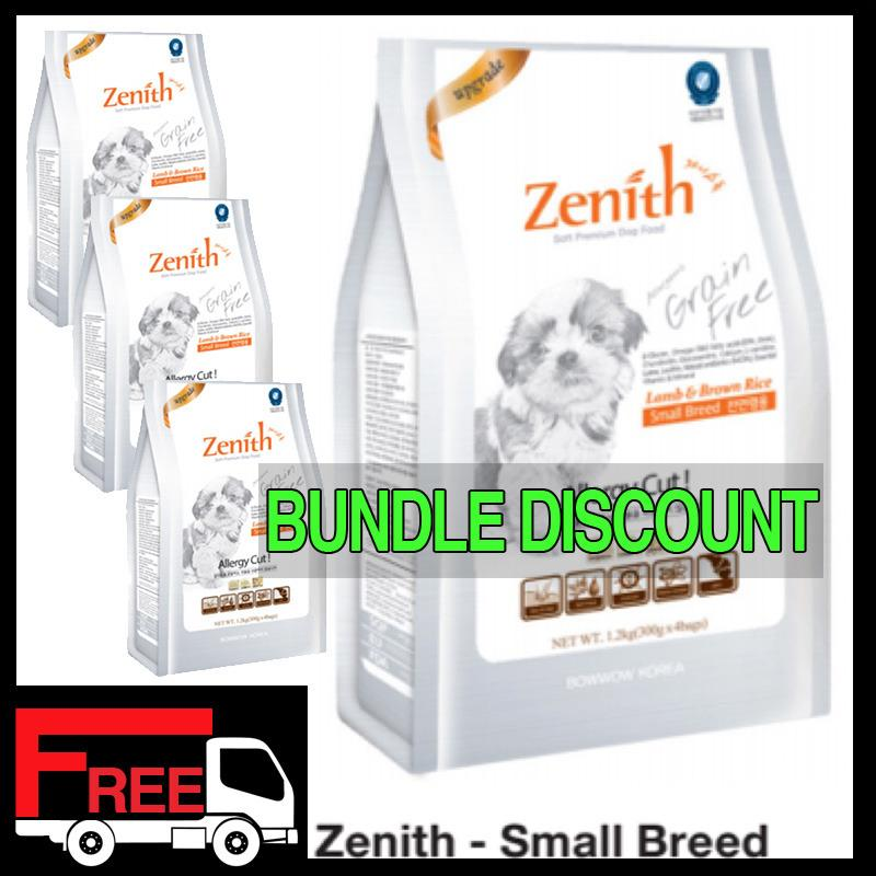Zenith Small Breed For Dog * Bundle Of 4 * By Kkdoggiehaven.