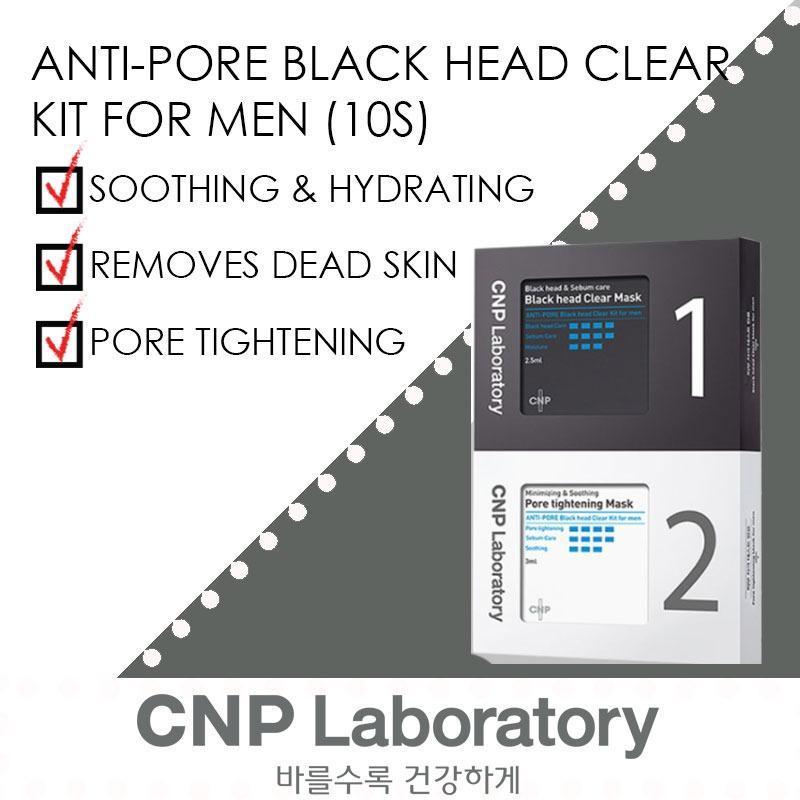 Buy CNP Laboratory Men's Anti-Pore Black Head Clear Kit 10 Sets Singapore