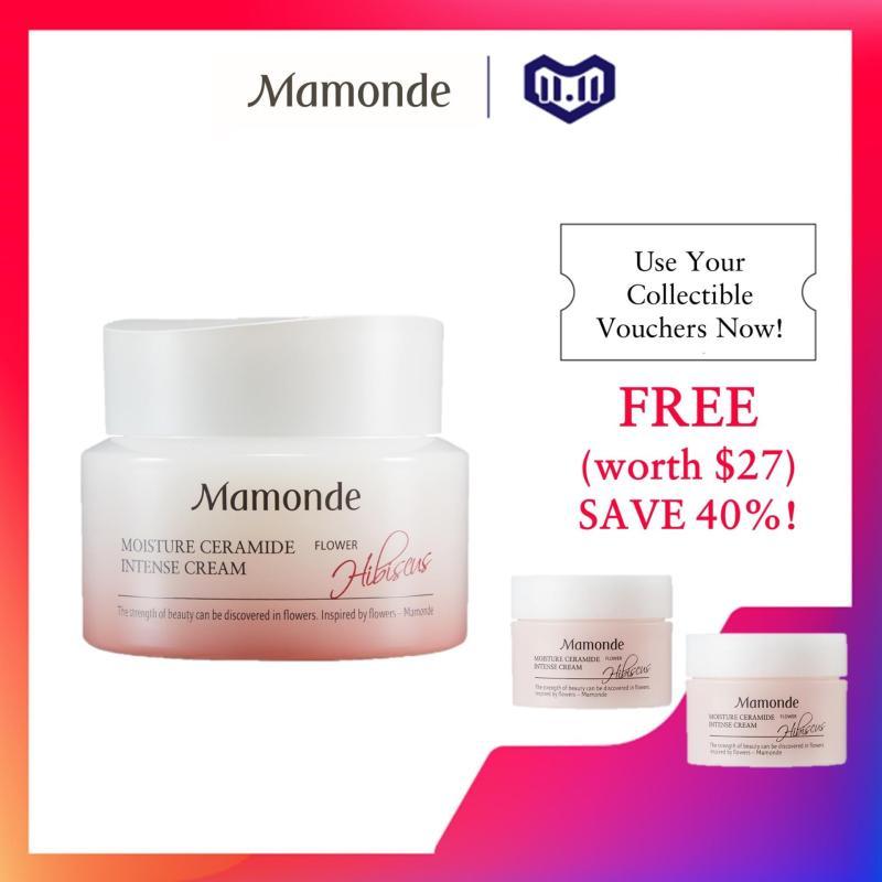 Buy [SKINCARE EXCLUSIVE] Mamonde Moisture Ceramide Intense Cream Set Singapore