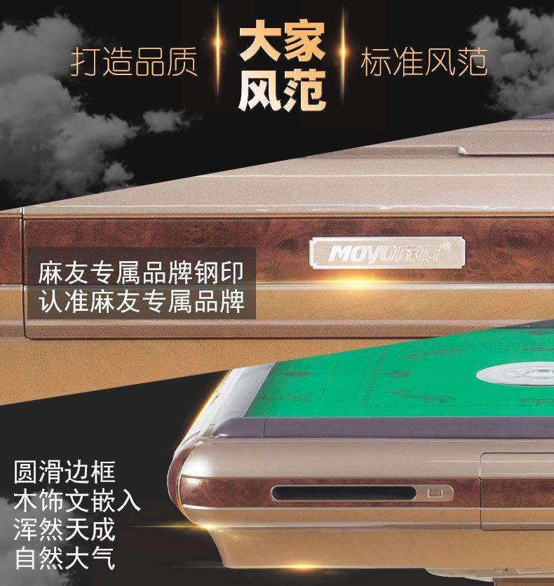 JIJI USB Charge Mahjong Table - MANUAL FOLD (FREE Installation) -  Electronic Folding Singapore Style Mahjong