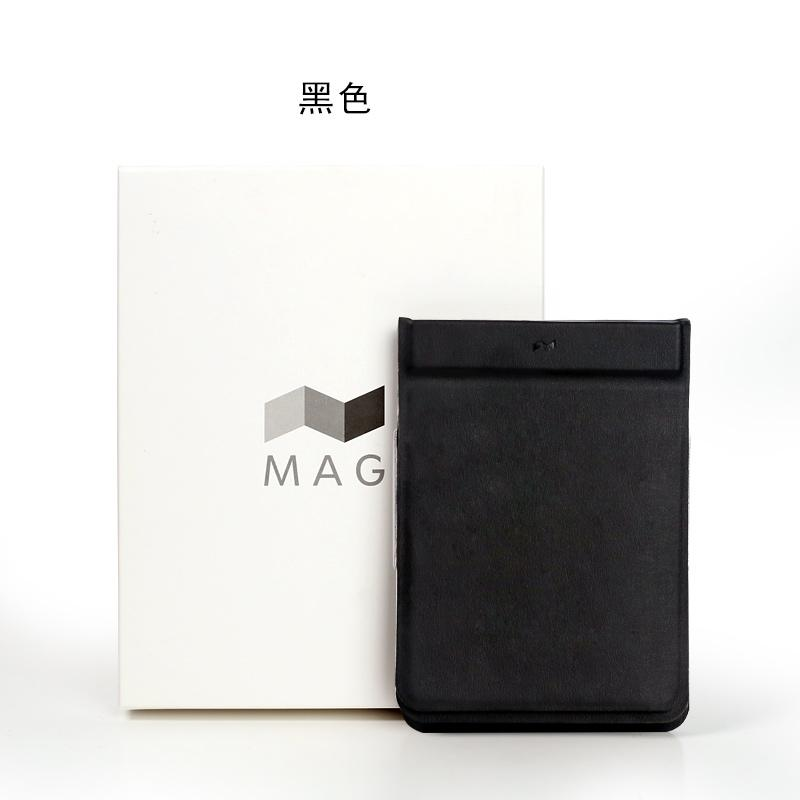 Interest of This Mag Creative Modular Wallet Men Ultra-Thin Portable Magnetic Change Card Short Gift