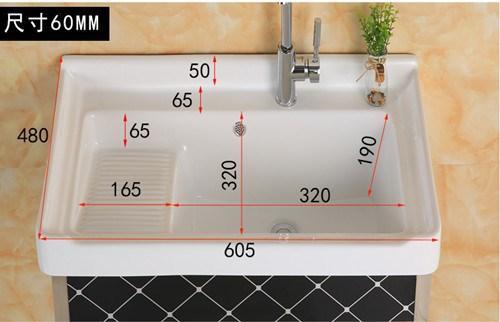 2018 New Style Floor-type Ceramic Basin Laundry Basin with Washboard Bathroom Basin Wash Basin Terrace/Patio One-piece