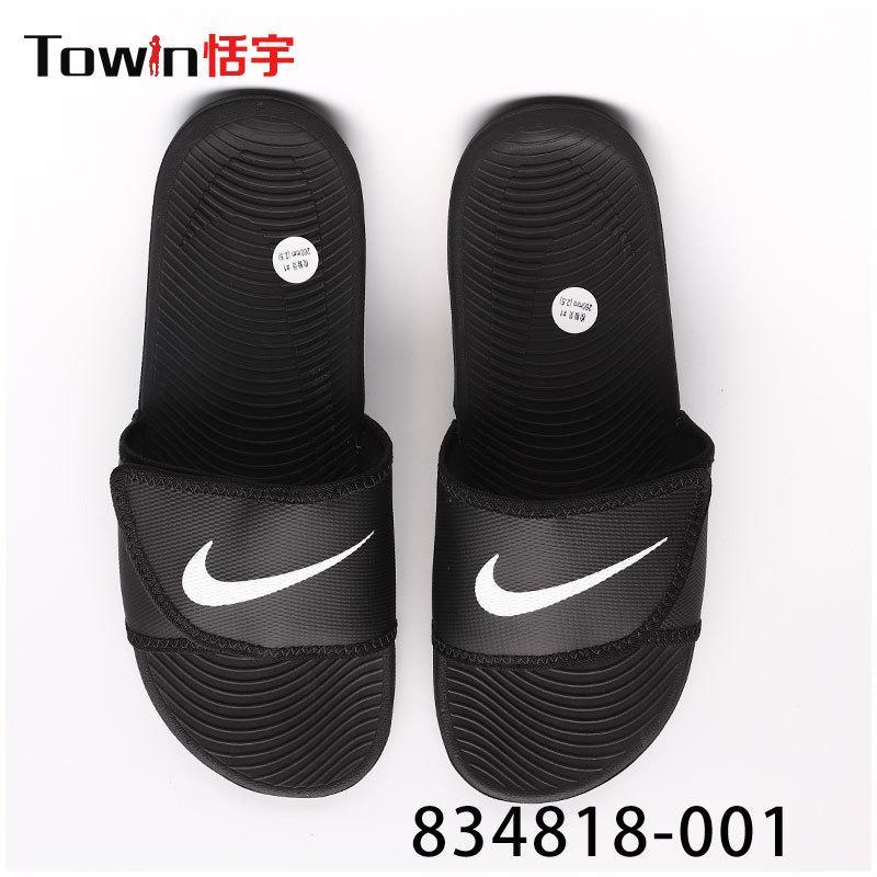 7ecda75f8c28 Nike Slipper Kawa Adjust Man Velcro Schick Casual Sports Sandals 834818-001