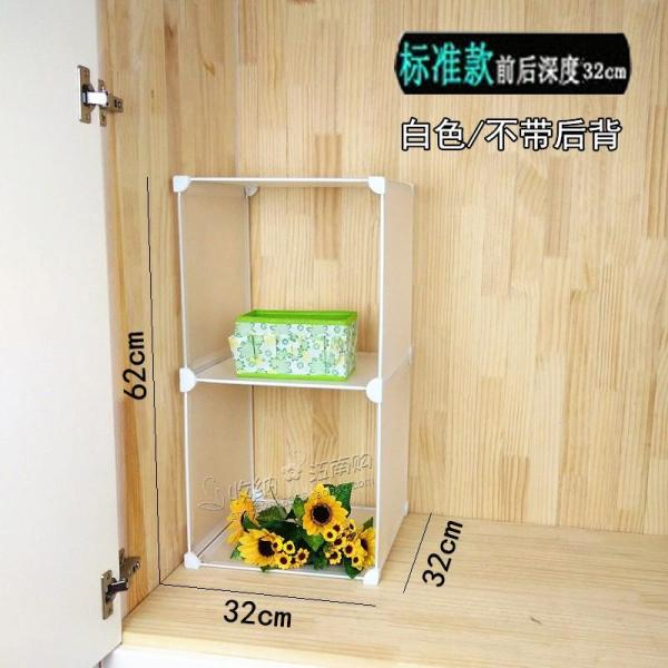 Wardrobe Partition Hierarchical Storage Rack Dormitory Within the Cabinet Storage Shelf Dormitory Closet Compartment Partition Storage Rack Nailless