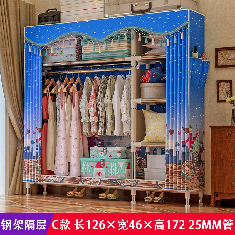 Cloth Wardrobe 25MM Steel Pipe Rough Reinforced Simple Wardrobe Assembly Double Large Size Oxford Fabric Closet FTO8