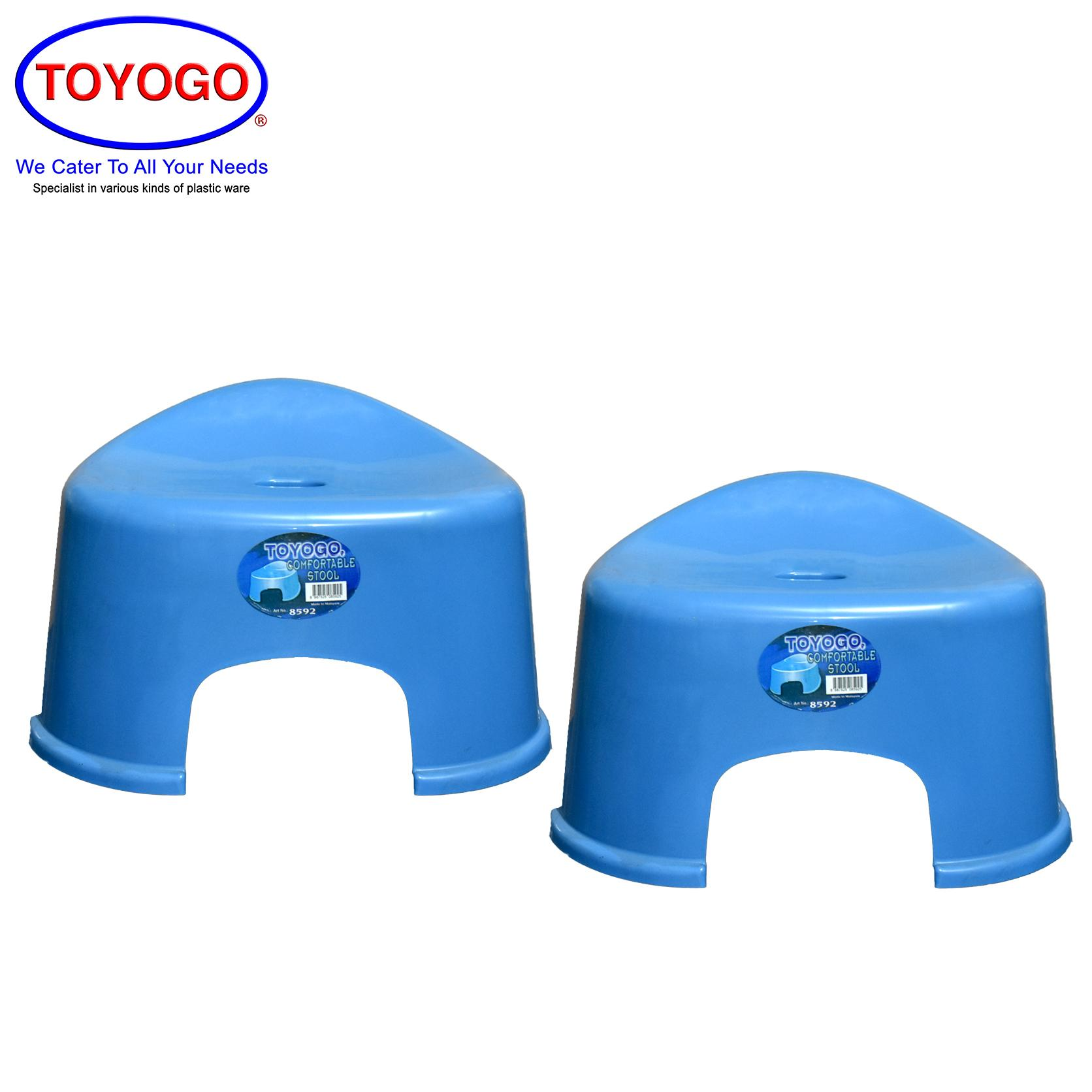 Toyogo Plastic Comfortable Stool (Bundle of 2) (8592)