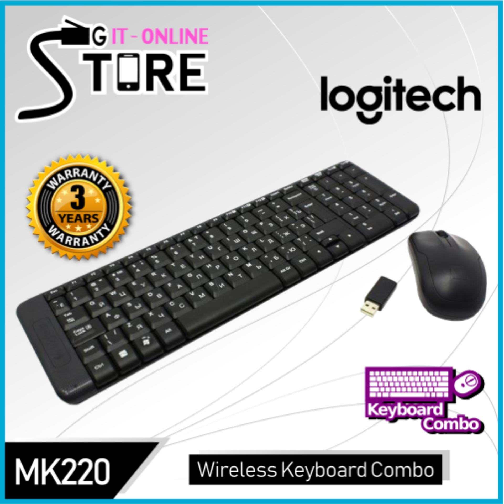 Logitech Wireless Combo MK220 Singapore