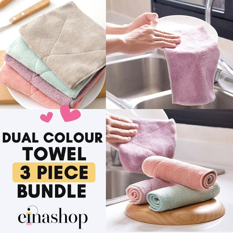 3 Pieces Dual Colour Kitchen All Purpose Towel Micro Fibre Premium Selection Einashop By Einashop.