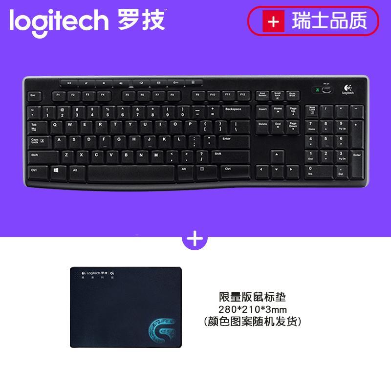 Logitech K270 Wireless Keyboard All Size Multimedia Keyboard Household Laptop Desktop Office Youlian Keyboard Singapore