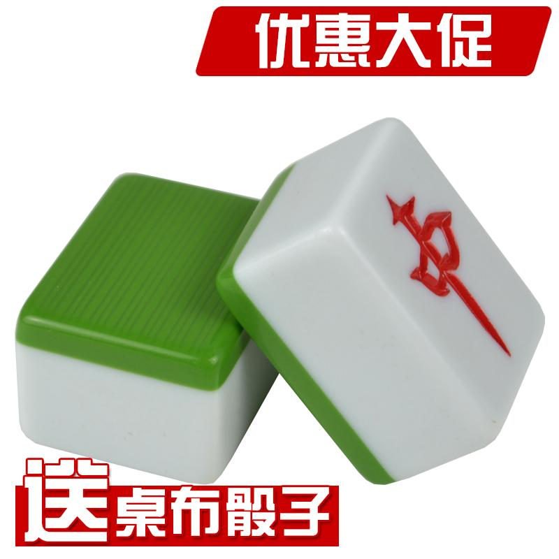 Household Small Middle And Large Haoshou Rub Melamine Mahjong Tiles 4244mm Mahjong Tiles With Carry Bag Tablecloth Dice Backup Card By Taobao Collection.