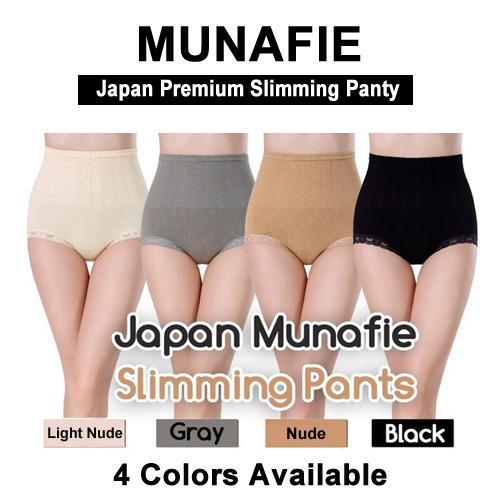 9ce416d83835 JAPAN BEST SELLING MUNAFIE/HIGH QUALITY 360-DEGREE SUPER HIGH WAIST  UNDERWEAR