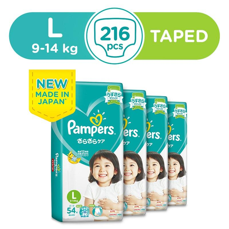 Discount Pampers Baby Dry Diapers L 46 S 9 14Kg X 4 Packs Pampers