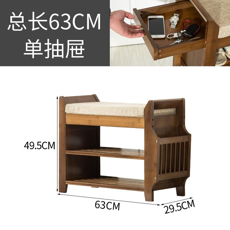 Books And Newspapers Shoe Cabinet Storage Footstool Stool