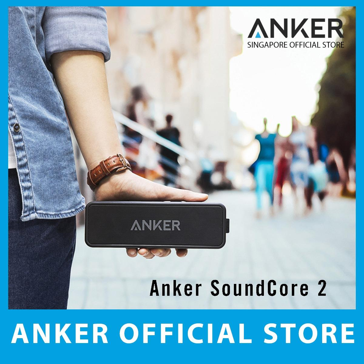 Anker Soundcore 2 12W Portable Wireless Bluetooth Speaker Coupon