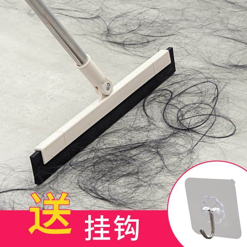 Magic Broom Household Sweep Magic Broom Sweep Hair Useful Product Bathroom Floor Wiper Blade Glass Wiper Floor Wiper By Taobao Collection.