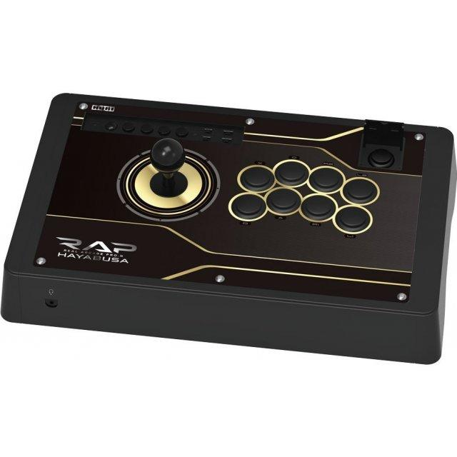 Best Deal Ps4 092 Hori Real Arcade Pro N Hayabusa Ps4 Ps3 Pc