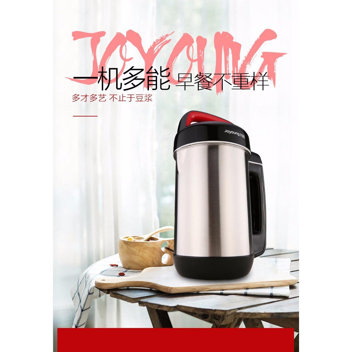 Rc-Global Deluxe 1.2l Soybean Milk Maker Multifunctional Automatic Soymilk Maker (black) (joyoung Dj-12b-A10) 九阳多功能全自动豆浆机 By Rc-Global.